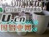 熔铝:石墨坩埚规格 厂家