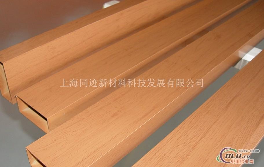 中国传统规则木花纹图案