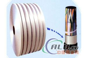 Aluminum foil for Cable wrapping materials