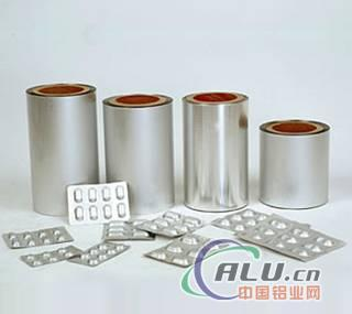 Aluminum foil for Pharmaceutical Packing