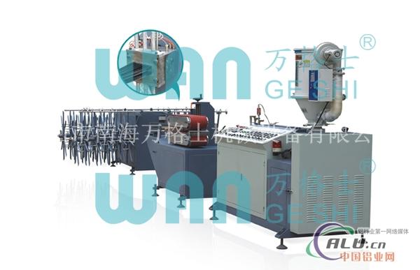 供应佛山断桥隔热型材生产线,PA66隔热型材生产线