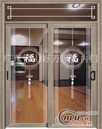铝合金门厂-铝合金门窗-中国铝业网