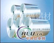 电缆铝箔电容器铝箔铝箔公司