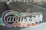 供应铝管 铝方管 合金铝管 无缝铝管