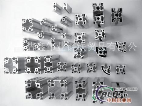 定做工业建材 异形铝材 异形铝管 非标铝管 异形槽铝