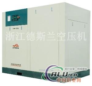 铝型材用德斯兰变频空压机DSR150A