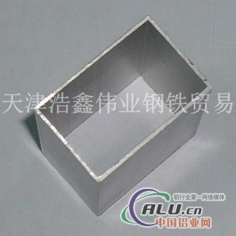 合金铝管 防锈铝管 1060纯铝管 2024硬质铝管 铝方管