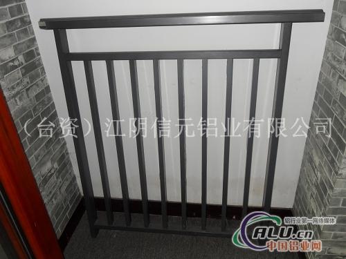 铝型材生产厂家台资信元铝业
