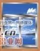 供应52TT.55TT断桥门窗型材
