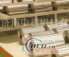 济南空调铝箔的分类空调箔报价
