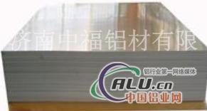 厂家直供防水铝板山东防水铝板