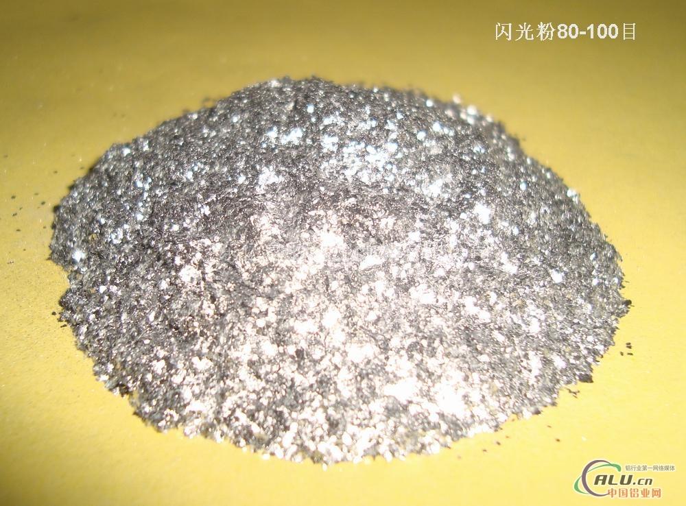 供应特闪特亮银浆银粉包覆银粉