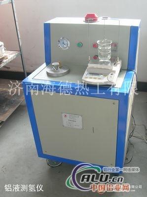 铝液测氢仪、COY01A型铝水测氢仪