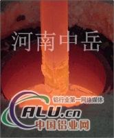 耐高温硅碳棒保护管