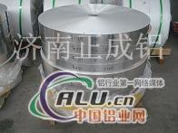济南正成铝业供应铝带