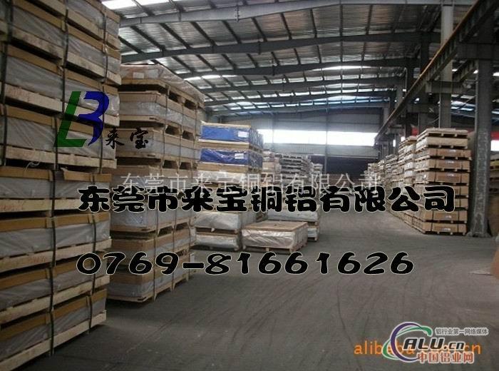 日本A2217铝板