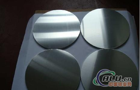 Cooking aluminum Circle