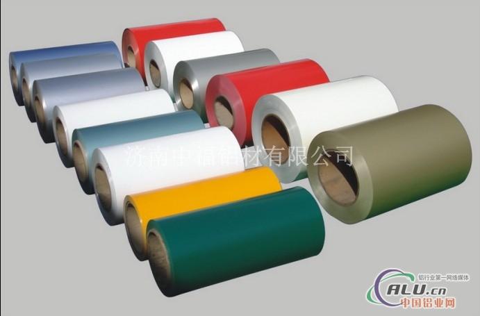 山东彩色涂层铝卷铝卷厂商