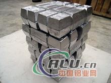 Lead antimony alloy