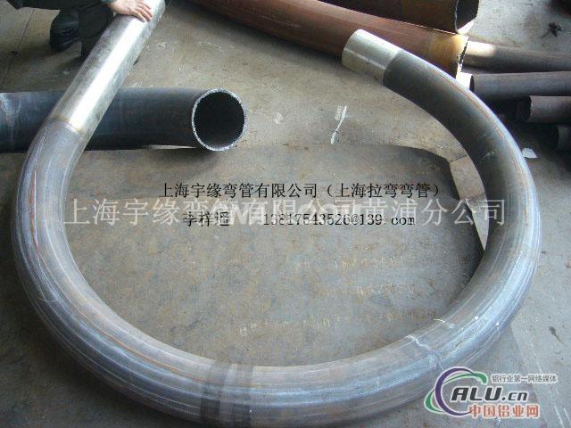 参与上海市内重点工程,钢结构,不锈钢,铝合金弯曲弯圆拉弯,弯头,盘管