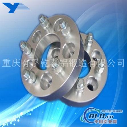 锻造汽车轮毂铝法兰盘高清图片