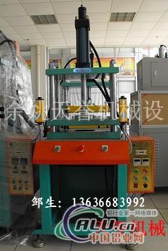 供应优质油压机小型油压机