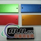 Aluminum Anodizing Sheet