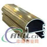 Aluminum Profile for Cartain Wall