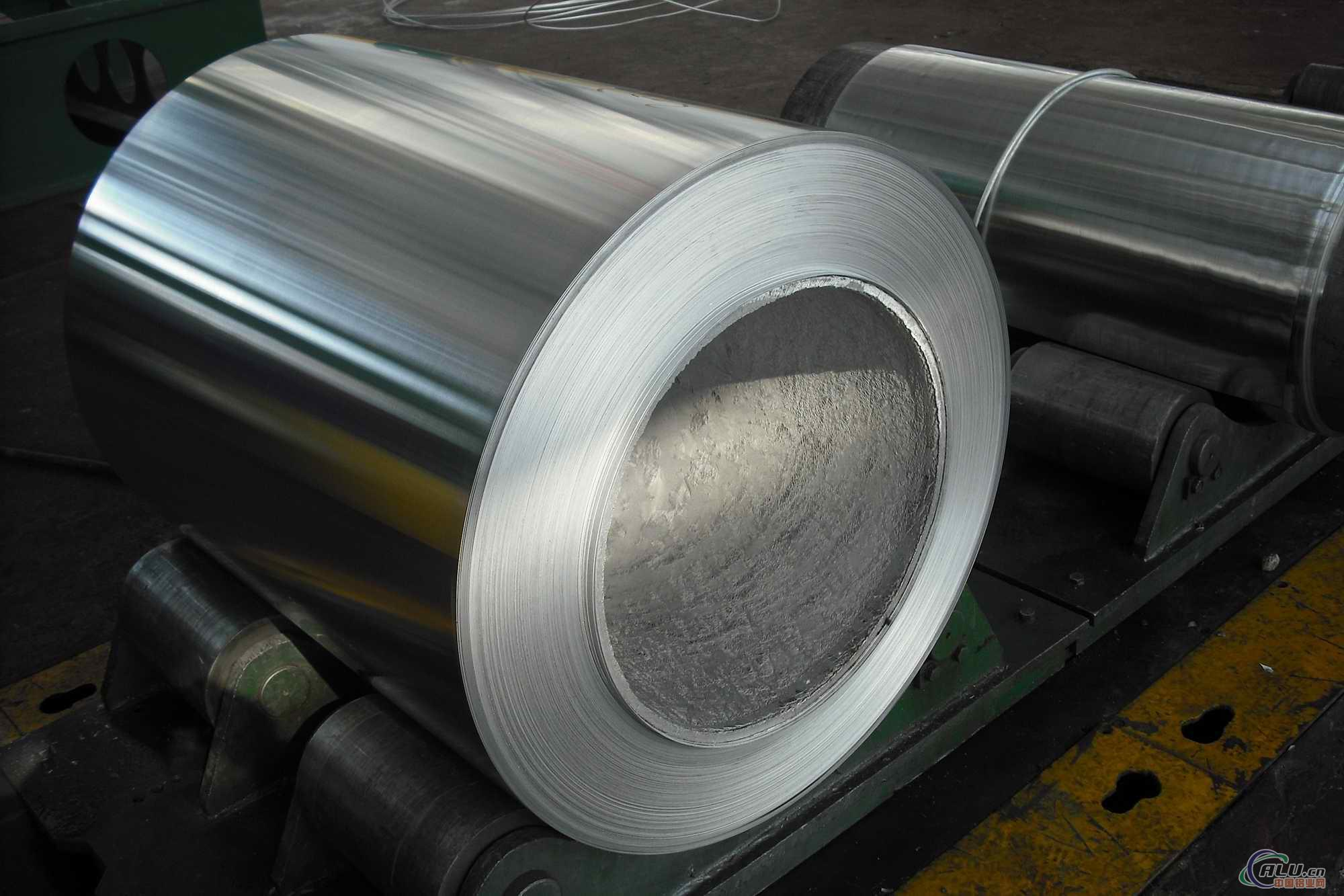 Household aluminum foil with various dimensions