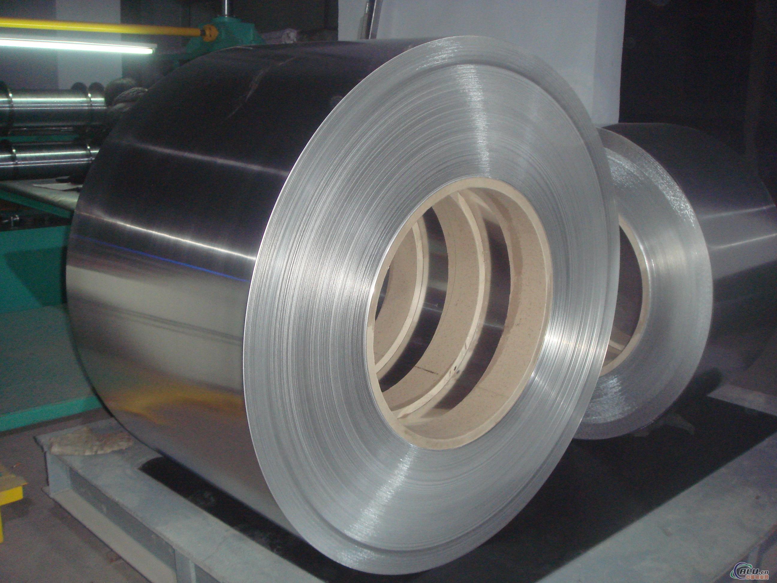 Household best quality Aluminum foil