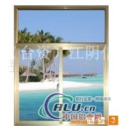 信元铝业断桥门窗型材