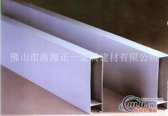 铝扣板,铝天花板吊顶