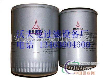 空气滤芯C1140