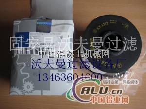 空气滤芯4031840025