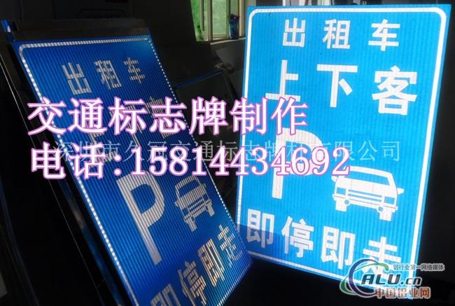 道路交通标志牌标准尺寸