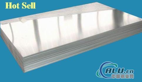 3003 Aluminium Sheet