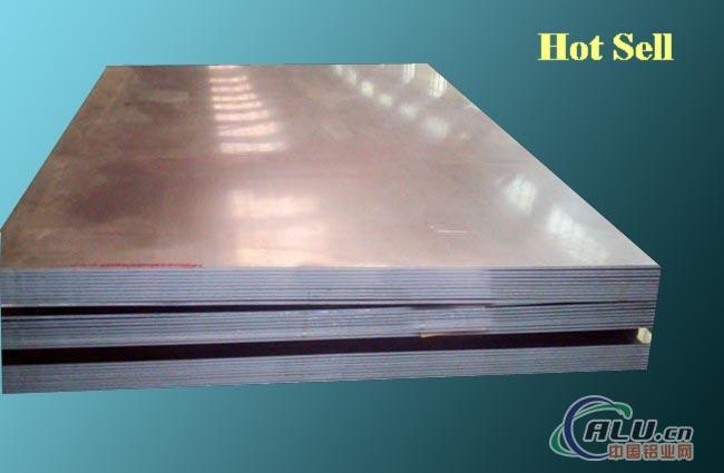 5052 Aluminium sheet