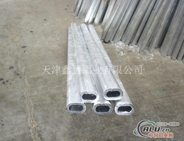 家具铝材配件,铝把管