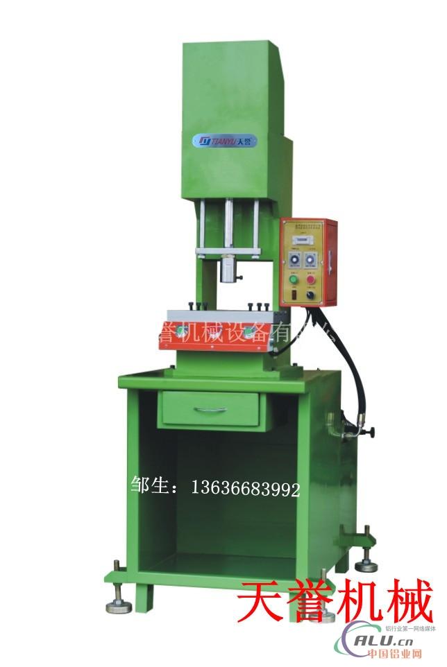 C型油压机.C型油压机成批出售