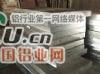 东鑫7075T651铝板