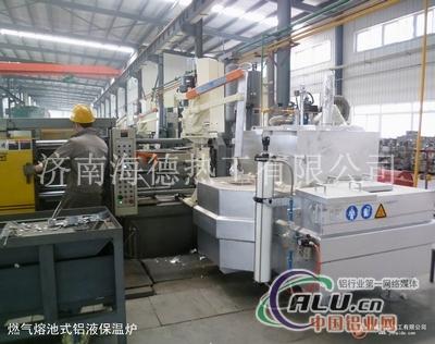供应燃油(气)熔池式铝液保温炉