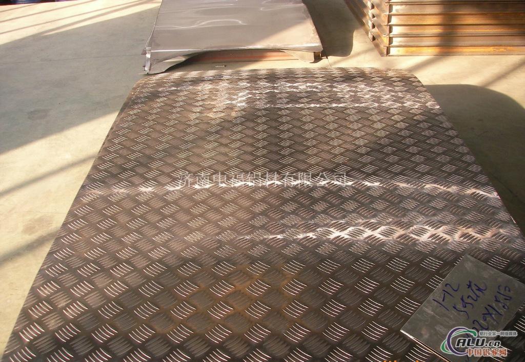 山东中福五条筋花纹铝板的筋高