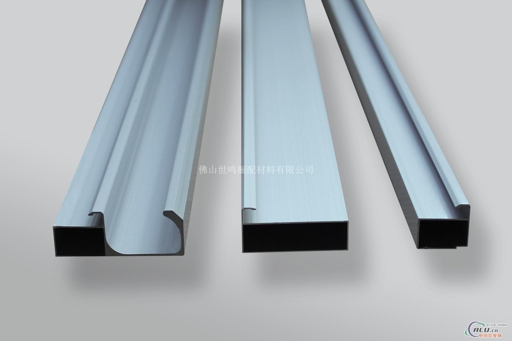 橱柜铝合金-门窗型材-中国铝业网