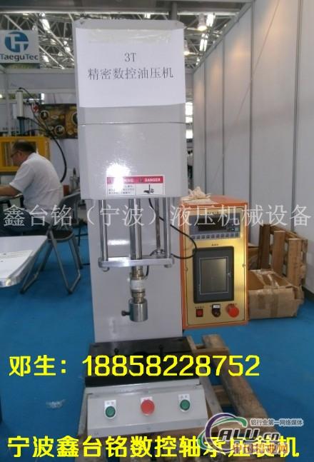 该系列液压压床以1-14mpa的液体压力为动力源,外接三相ac380v 50hz