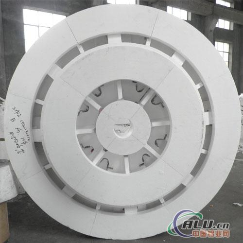 Working table casting parts