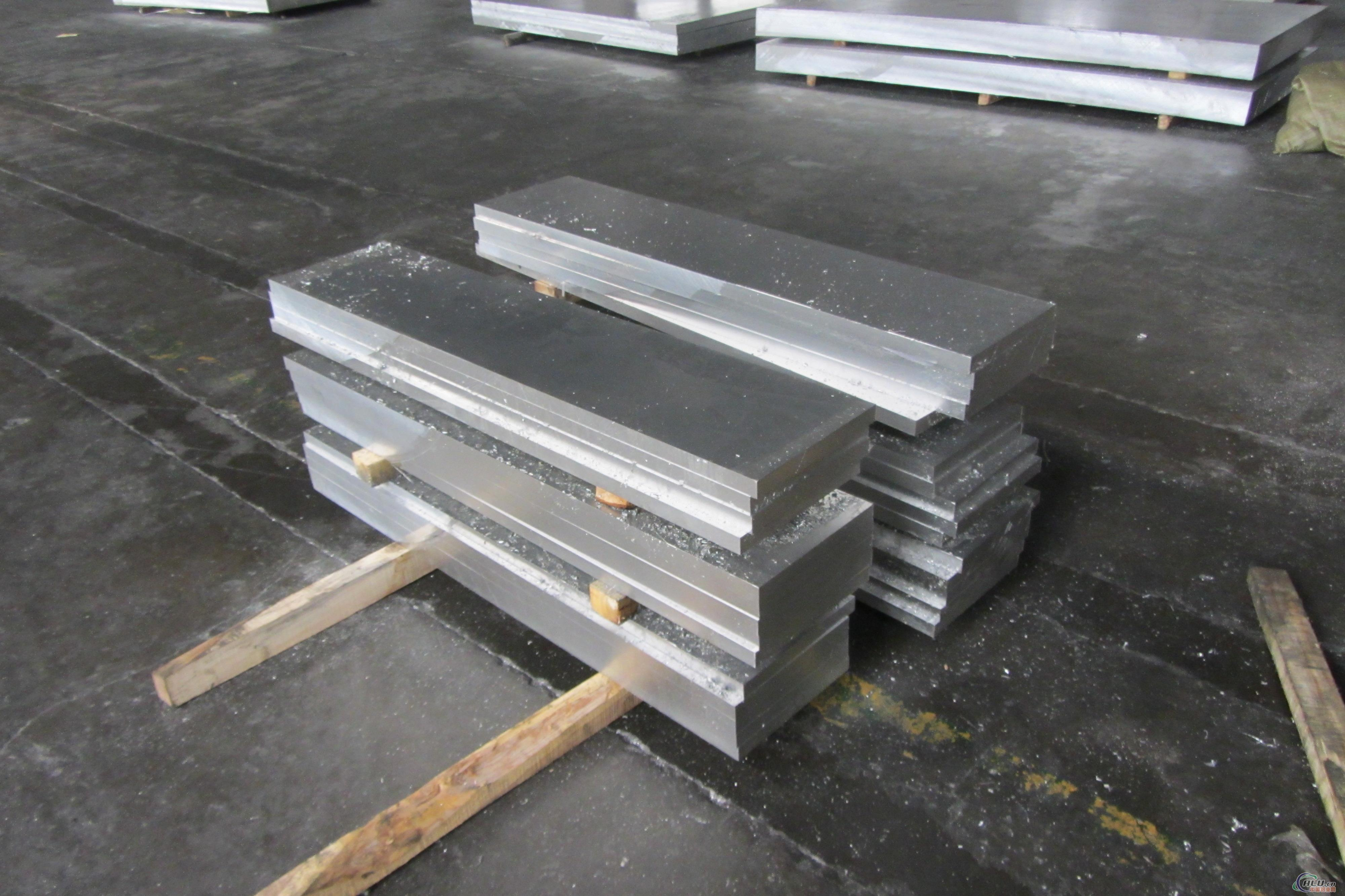 Aluminium Marine Plate 5083 H116