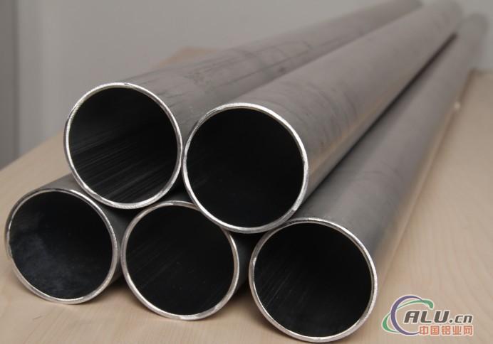 7075 Aluminium Alloy pipe