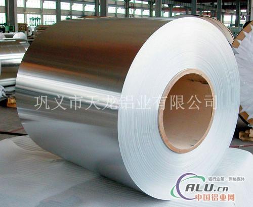专业生产106030038011铝箔
