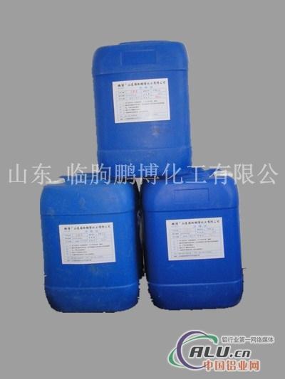 皮膜剂PBG701