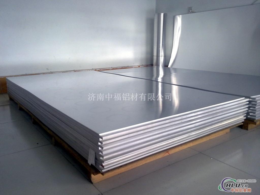 建筑防腐保温产品防腐保温铝板